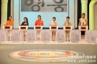 <<우리말 영웅 >> 제15회 방송정보
