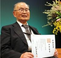 96세 할아버지 대학 졸업…세계기록 경신