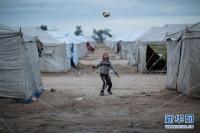 세계 난민일: 형세가 엄중하고 갈길이 멀다