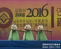 <<TV문화를 품다>> 2016 -6- 24 방송정보