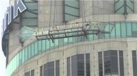 美LA서 지상 300m 높이 '유리 미끄럼틀' 개장