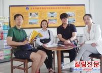 길림성화교외국어학원 체험교실 마련해 중국문화 전수