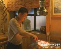<우리 사는 세상> 2016-6-29 방송정보