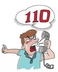 """""""술김에 화풀이?""""…왕청남성, 110에 밤새 50여차례 전화해 처벌!"""