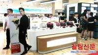 아세아 최대쇼핑몰에 한국인기상품관 입주