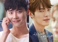 '절친 격돌' 이종석vs김우빈, 만렙 캐릭터 분석