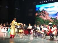 민족음악 교수실천 통해 대중과 공감대 형성을 목표로