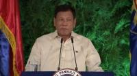 필리핀, 마약과의 전쟁
