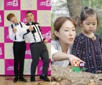 '스타킹'·'오마베'도 폐지...SBS 예능, 거센 변화 바람