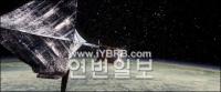 우주쓰레기 제거하는 위성 개발중