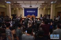 """""""중국-필리핀간 남해 관련 분쟁 협상해결 견지"""" 백서 발표"""