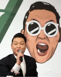 싸이 '대디', 상반기 유튜브서 가장 많이 본 K팝 MV