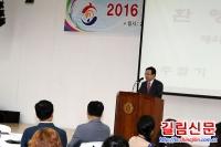 중국조선족 127명 교사들 한국 초청연수 시작