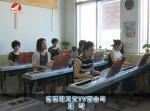 TV문화를 품다 2016-7-15