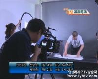 <우리 사는 세상> 2016-7-20 방송정보