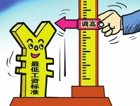 연길 7월부터 도시농촌최저생활보장표준 인상