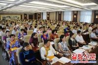 2020년까지 민족교육사업 전국 민족지역평균이상으로
