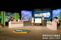 <건강메신저> 2016-7-23 방송정보