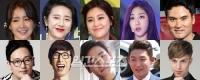 서지수·박찬호·양상국 등 10人 '진사' 출연 확정
