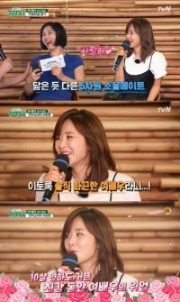 """""""10살연하에 대시""""…'택시' 최강희, 솔직함 공감 100배"""