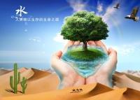 연길, 환경보호 법규위반 건설대상 정리정돈