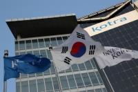 한국무역협회: 한국기업의 대중국 투자 련속 5년간 성장태세 유지