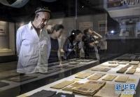 중국 소수민족고서진품순회전 변방 도시에서 선보여