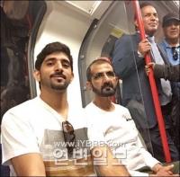 두바이 왕족 런던서 지하철 승차