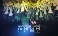 """수중 동굴서 거대 """"종유석""""포착"""
