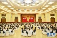 국방부, 성대한 초대회 열어 중국인민해방군 건군 89주년 경축