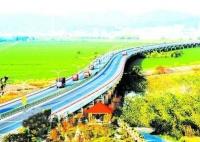 동북3성 관통 고속도로 10월 개통