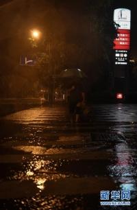 강태풍 '니다' 8월 2일 새벽 심수에 상륙