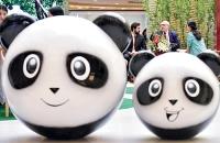 중국서부 최대 금융중심…최초 주식 장외시장 설립