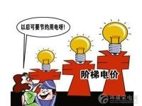 전기료금제 어느 정도 알고있나?
