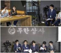 """'무한상사' 20일 첫방송..""""러닝타임 100분..영화 퀄리티"""""""