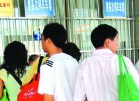 국경절기차표판매시작,인터넷예약판매기간은60일