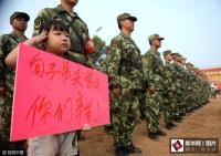 수천명의 형대 군중들 눈물로 홍수방지 자제병 환송