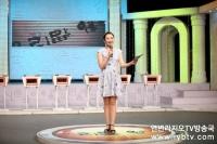 <<우리말 영웅 >> 제17회 방송정보
