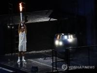 <올림픽> '비운의 마라토너' 리마, '리우의 성화'를 밝히다