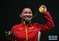 장몽설, 중국에 리오올림픽 첫 금메달 선물