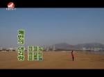 [노래] 해변의 아리랑-박은화
