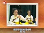 TV문화를 품다 2016-8-5
