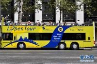 프랑스, 테러 영향받아 관광객 감소