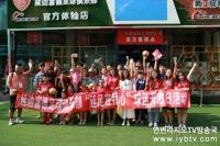 연변부덕축구팀 팬들과 소통하다!
