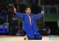 장훈소, 올림픽 사상 중국 남자 유도 첫 금메달 따내