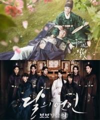 [사극전쟁 개봉박두]박보검 vs 이준기, 누구의 '달'이 더 밝을까③