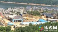 만천성국가삼림공원 종합개발프로젝트 건설에 박차