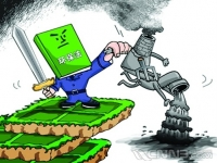 환경보호국 위법기업 차압봉인