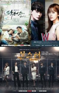 월화극 오늘 모두 휴업, 수목극 'W'만 결방 가능성 :: 네이버 TV연예
