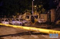 미국 경찰 흑인청년 사살, 민중항의로 폭력사건 일어나
